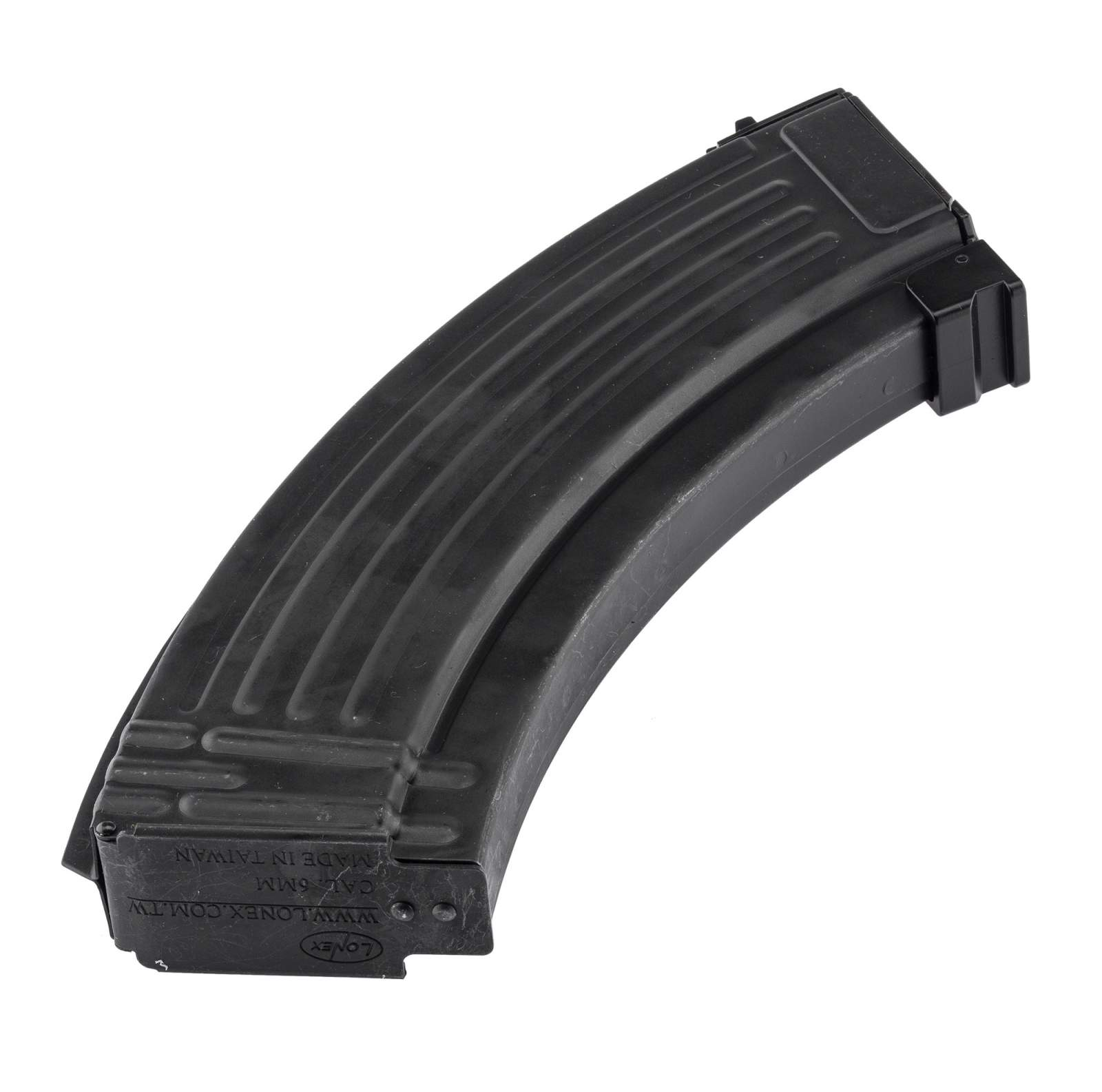 Photo Airsoft Magazine Metal Flash Hi Cap 520 rds for AK (made by Lonex)